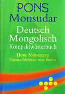 Deutsch-Mongolisch Kompaktwörterbuch